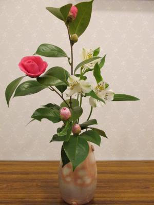 クリニックに飾ってある花(1)