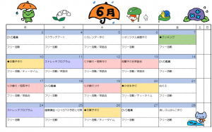 2019年6月プログラム